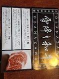 山形県尾花沢産 雪降り和牛【尾花沢】