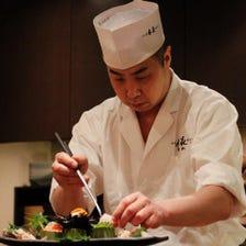 《お料理のみ》季饗(ききょう)コース<料理長おまかせ会席> 9,900円(税込)〜