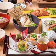 記念日・ご接待など大切な日に 腕利き料理人の作る会席コース
