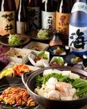 鉄板焼と和食 宴