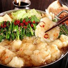 特製もつ鍋(醤油味)