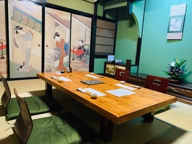 こうりん屋敷  店内の画像