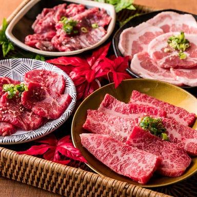 個室・焼肉 新羅(しんら) MONA新浦安店 メニューの画像