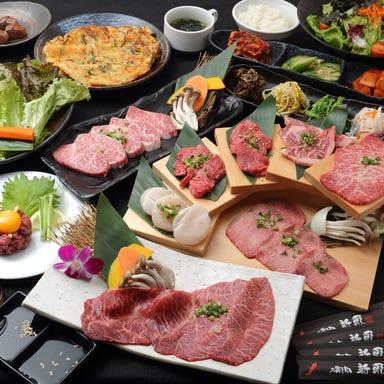個室・焼肉 新羅(しんら) MONA新浦安店 コースの画像