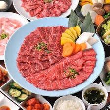 【90分飲み放題付】国産牛のカルビ・ロース・ハラミが味わえる『宴会コース』〈全11品〉 宴会 飲み会