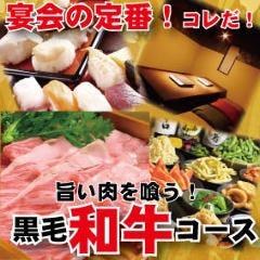 寿し・しゃぶしゃぶ食べ放題 モ~・TON!千葉駅前店