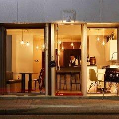 Kitchen&Bar 猿の家
