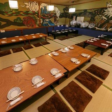 居酒屋 猪丸 太秦店 店内の画像