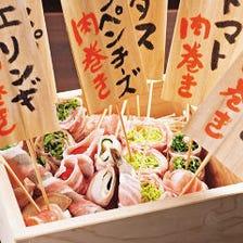 【博多串焼&野菜巻き】3時間飲み放題付「九州料理全37品食べ放題コース」【4158円→3058円】