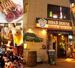 Road House Dining Beer Bar 新宿西口店