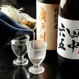 日本酒に合うアテも充実!ご一緒にごゆっくりご堪能ください。