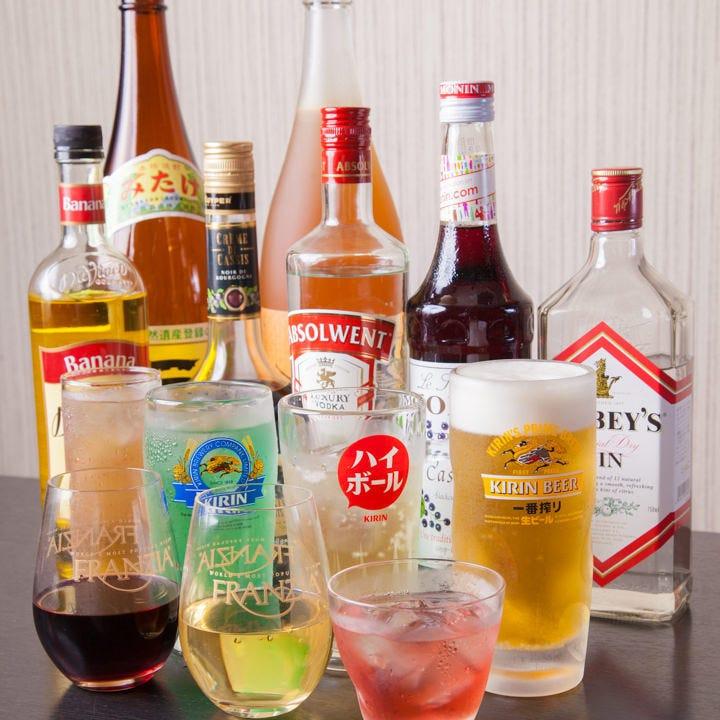 豊富な飲み放題は100分!鍋をかこんでお好きなお酒で乾杯!