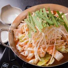 <当店人気No.1>赤ホルモン鍋