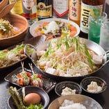 【100分飲み放題付】黒ホルモン鍋 or 赤ホルモン鍋 or 豚鍋コース