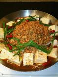 痺れ麻婆豚鍋(追い出汁付き)
