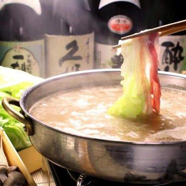 くつろぎ個室と焼き鳥食べ放題 縁宴 藤沢駅前店 コースの画像