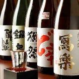 当店でしか味わえない焼酎や日本酒を多数ご用意♪飲み放題も◎