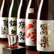 和食に合う焼酎・日本酒多数ご用意♪