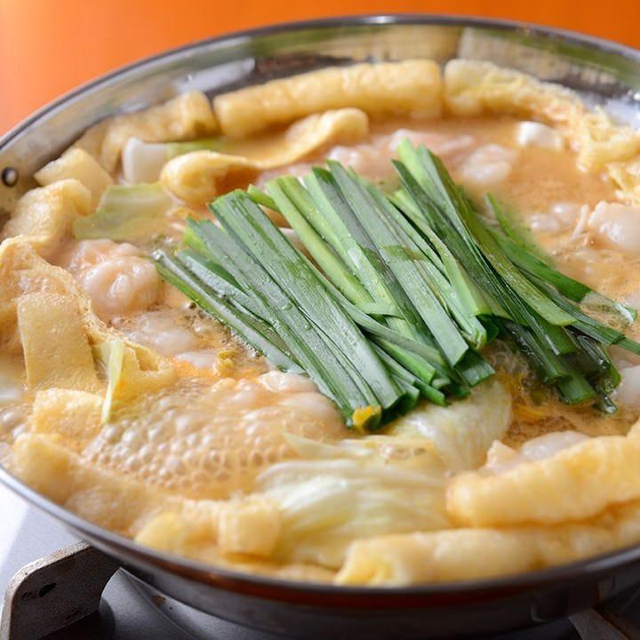 京都の料理人の経験と 拘りが作り上げた名物の京もつ鍋