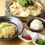 京もつ鍋ご注文の方にはクーポン利用で〆の雑炊か麺