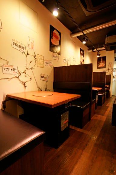 焼肉の三是 幡ヶ谷店  店内の画像