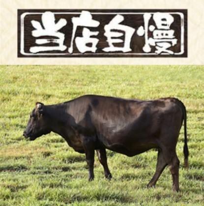 老舗肉屋より黒毛和牛を仕入れてます