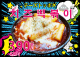 トローリチーズがヤミツキ チーズトッポギ