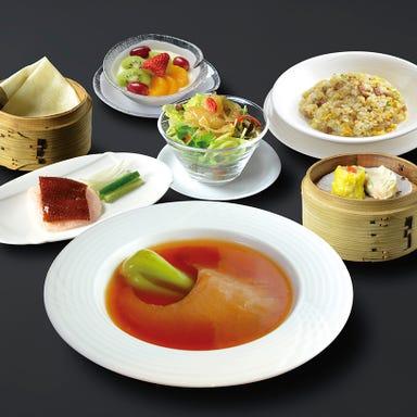中国料理 青冥 Ching-Ming 堂島本店 こだわりの画像