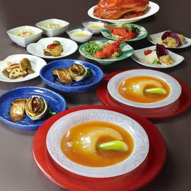 中国料理 青冥 Ching-Ming 堂島本店 コースの画像
