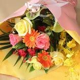 [送別会&お祝いに最適] 10名様以上のご利用で花束をサービス!!