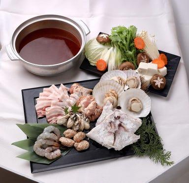 海鮮れすとらん魚輝水産 豊中庄内店  こだわりの画像