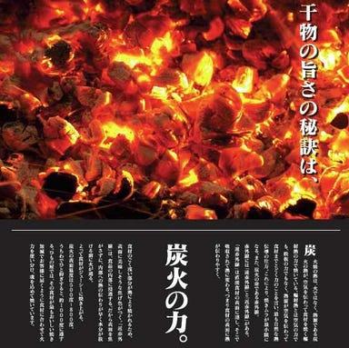 ひもの屋 平和島総本店 メニューの画像
