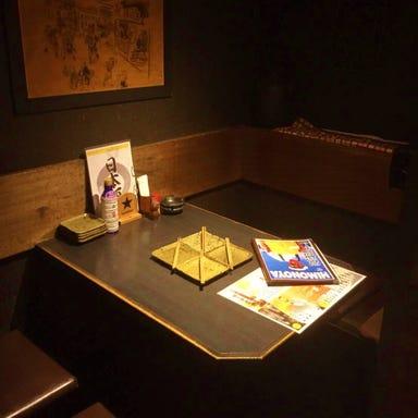 ひもの屋 平和島総本店 店内の画像