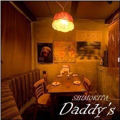 Daddy's 下北沢