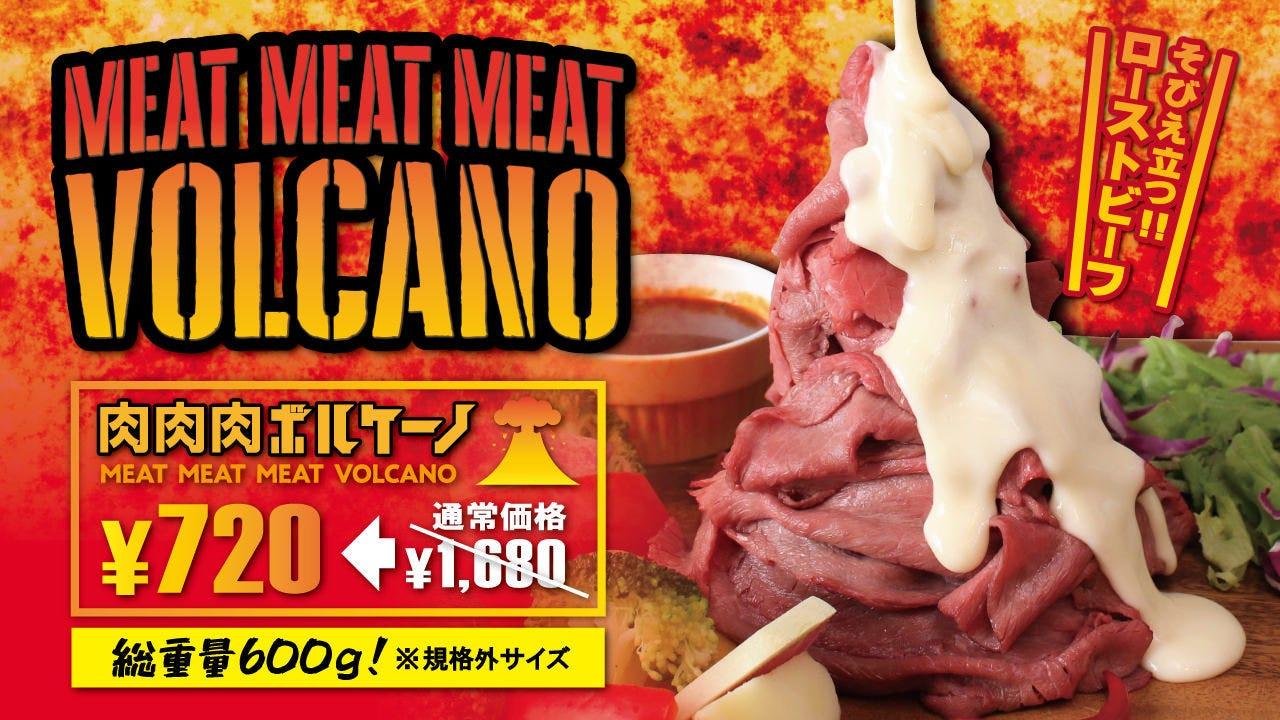 チーズダイニング CHEESE SQUARE AVANTI 新宿東口店