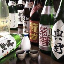 店主厳選の日本酒多数!種類拡大中!