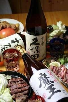 地鸡とおでん はれ晴れ 川崎东口本店