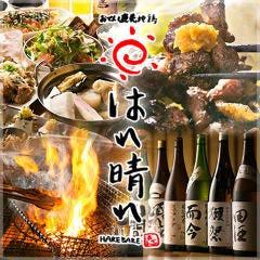 地鶏とおでん はれ晴れ 川崎東口本店