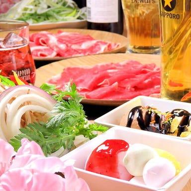 肉屋直営 しゃぶしゃぶ 但馬屋 東京駅八重洲店 コースの画像