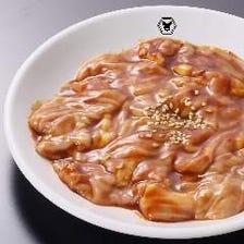 味噌とんちゃん