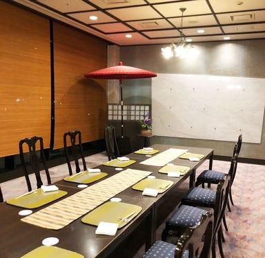 日本料理 竹生島  こだわりの画像