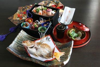 日本料理 竹生島  メニューの画像