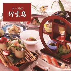 日本料理 竹生島