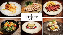 Dining bar Vanguard