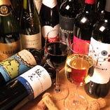グラスワイン528円~!ボトルワイン2090円~!サングリアも多!