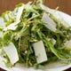 定番☆ルッコラセルヴァチカとパルメジャーノチーズのサラダ