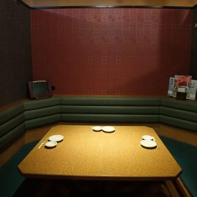 北の味紀行と地酒 北海道 朝霞台店 店内の画像