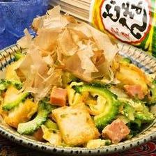 沖縄の雰囲気満喫!宴会コースが人気