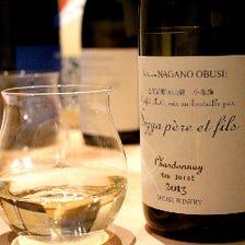 こだわりの純国産ワイン