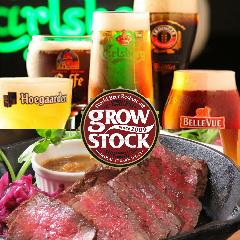 ビアホール×ビアガーデン GROW STOCK(グローストック)